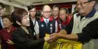 国民党高雄募款获力挺 洪秀柱吁把绿营民代拉下马 - 中国西藏网