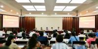 中国藏学研究中心第二期涉藏理论政策研修班在中央社院开学 - 中国西藏网