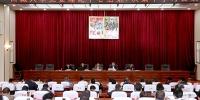 【四讲四爱】西藏大学召开2017年度第7次理论学习中心组会议 - 西藏大学