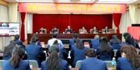 西藏自治区工商局公职律师办公室成立大会召开 - 工商局