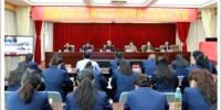 法治工商新探索西藏工商成立公职律师办公室 - 工商局