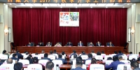 西藏大学召开干部收心会 部署秋季开学工作 - 西藏大学