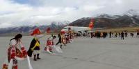 唐蕃古道上的福地,连文成公主都曾停留数月,如今开通北京直航 - 中国西藏网