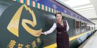 唐竺古道号列车沿途世界著名景点岂能错过 - 中国西藏网