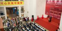 喜迎党的十九大 西藏珠穆朗玛摄影展在京开展 - 中国西藏网
