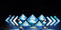 日喀则市第十五届珠峰文化旅游节开幕 - 中国西藏网