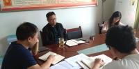 史本林副校长到资产管理处调研指导工作 - 西藏民族学院