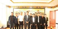 中国社会科学院西藏智库一行4人赴西藏大学考察交流 - 西藏大学