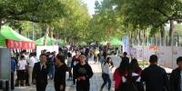 丹桂飘香 我校喜迎八方学子 - 西藏民族学院