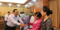 学校开展第33个教师节慰问活动 - 西藏民族学院