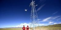 西藏电网首次采用无人机验收线路 - 中国西藏网