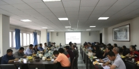【欢庆教师节】学校举行庆祝第33个教师节座谈会 - 西藏民族学院