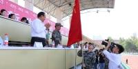 学校举行2017级新生军训动员大会 - 西藏民族学院
