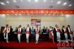 【庆祝教师节】我校隆重召开庆祝第33个教师节暨表彰大会 - 西藏大学