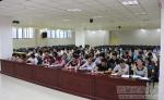 学校举行2017年新进教职工岗前培训班开班典礼  欧珠书记讲授第一课 - 西藏民族学院
