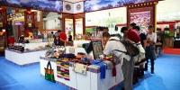 300余种西藏宝贝亮相文博会 创意呈现特色文化 - 中国西藏网