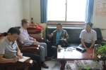 唐泽辉副校长到教育学院检查指导工作 - 西藏民族学院