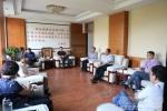 学校党委书记欧珠会见自治区外侨办副主任马强 - 西藏民族学院