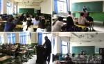 """史本林副校长出席管理学院职工大会对管理学院安全稳定工作、""""2020 计划""""进行再部署 - 西藏民族学院"""
