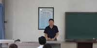 """教育学院""""国培计划""""2017年西藏小学、中学音乐骨干教师教学技能提升培训班举行开班仪式 - 西藏民族学院"""