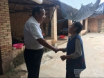 学校领导欧珠、王沛华一行在张咀村调研指导扶贫工作 - 西藏民族学院