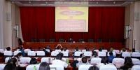 学校组织召开《关于加强新形势下高校教师党支部建设的意见》专题培训 - 西藏大学