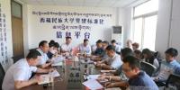 【喜迎十九大】欧珠书记以普通党员身份参加所在党支部专题组织生活会 对党建标准化工作再部署 - 西藏民族学院