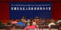 """砥砺奋进的五年,看西藏从""""六个维度""""守护最美""""第三极"""" - 中国西藏网"""