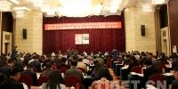 这个会告诉你30年教育援藏都做了些什么?今后如何推进? - 中国西藏网