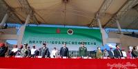 我校隆重举行2017级学生军训汇报暨表彰大会 - 西藏大学