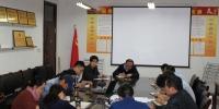 袁东亚副校长出席医学部党风廉政及稳定安全工作会议 - 西藏民族学院