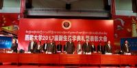 我校隆重举办2017级新生开学典礼暨表彰大会 - 西藏大学