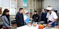 【喜迎十九大】学校开展安全稳定工作大检查 确保校园师生安全迎接党十九大胜利召开 - 西藏民族学院