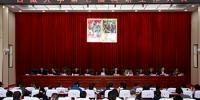 收获成果 总结经验 展望未来——西藏大学第七届科研工作大会胜利召开 - 西藏大学