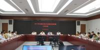 【砥砺奋进的五年】精准发力 西藏健康扶贫取得新成效 - 中国西藏网