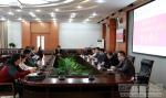 培养优良传统的继承者  打造转型发展的生力军——学校2017年度新进教职工培训圆满完成 - 西藏民族学院