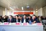文学院举办首届博士研究生学位论文答辩会 - 西藏大学