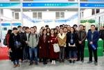 史本林副校长带队参加陕西省首届高校科技成果展和第三届研究生创新成果展暨校企对接洽谈会 - 西藏民族学院
