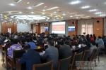 学校党委召开2017年理论学习中心组(扩大)第八次学习会 - 西藏民族学院