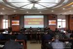 学校召开2018—2020项目支出规划编制工作部署会议 - 西藏民族学院