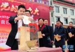 """喜迎十九大 西藏林芝市举办""""全国扶贫日""""宣传活动 - 中国西藏网"""