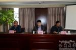 2017年全区哲学社会科学教学科研骨干研修班正式开班 - 西藏大学