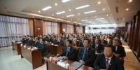 组图:各地干部群众观看十九大开幕会 - 中国西藏网
