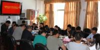 西藏自治区科技信息研究所学习 党的十九大会议精神 - 科技厅
