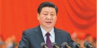 服务人民 习近平问需于民 - 中国西藏网