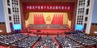 植根人民 习近平问政于民 - 中国西藏网