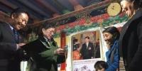 习近平回信西藏农牧民!盘点收到总书记回信的边疆民族地区 - 中国西藏网