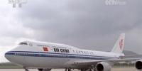 习近平APEC时光:争分夺秒 下飞机1小时就到会场发表演讲 - 中国西藏网