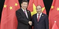 习近平会见越南总理阮春福 - 中国西藏网