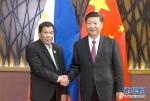 习近平会见菲律宾总统杜特尔特 - 中国西藏网